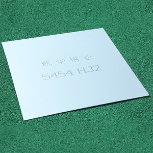 Hot sale 5052h32 Aluminum Sheet - 5454 ALUMINUM SHEET – Kaichuang