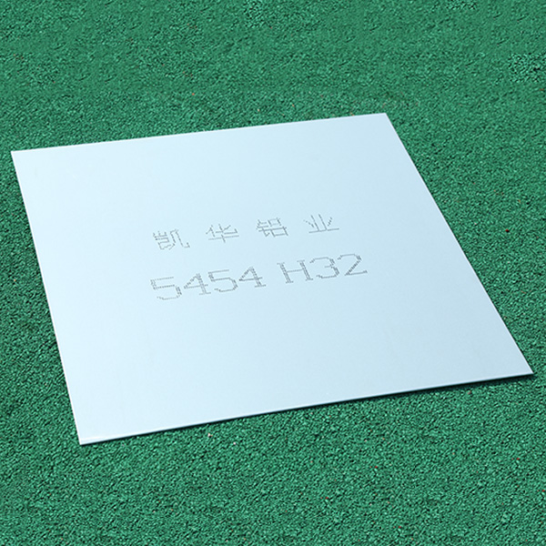 OEM China Aluminum Sheet Manufacturers - 5454 ALUMINUM SHEET – Kaichuang detail pictures