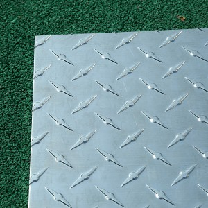 Factory directly supply Aluminium 1050 H14 - Pointer pattern aluminum plate – Kaichuang