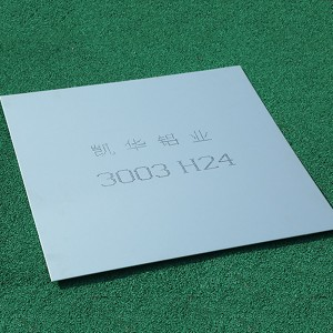 China wholesale 6061 Sheet - 3003 ALUMINUM SHEET – Kaichuang
