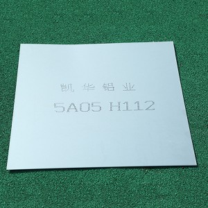 Cheapest Price 5083 Aluminum Sheet Price - 5A05 ALUMINUM SHEET – Kaichuang