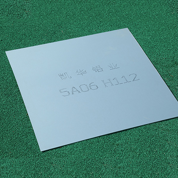 Lowest Price for 5052 Aluminum Sheet - 5A06 ALUMINUM SHEET – Kaichuang
