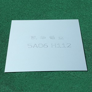 China 6061 Al Properties Factory 5A06 ALUMINUM SHEET – Kaichuang
