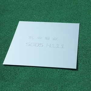 Factory wholesale Aluminum Sheet Metal Price - 5005 ALUMINUM SHEET – Kaichuang