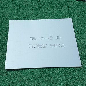 Factory Supply Aluminum Checker Plate Sheet - 5052 ALUMINUM SHEET – Kaichuang