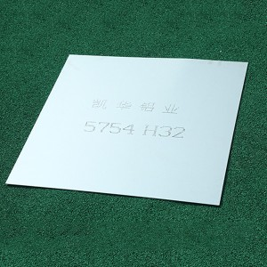 Personlized Products 6061 Al Properties - 5754 ALUMINUM SHEET – Kaichuang