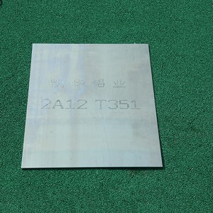 China 6061 T6 Aluminum Sheet –  2A12 ALUMINUM SHEET – Kaichuang