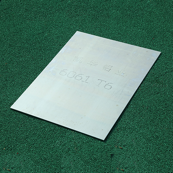 Factory wholesale 5052 Aluminum Sheet Thickness - 6061 ALUMINUM SHEET – Kaichuang