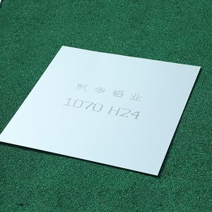 High Quality for Tread Plate Sheet - 1070 ALUMINUM SHEET – Kaichuang