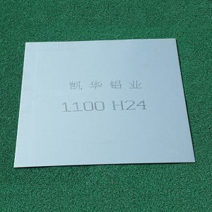 China 6061 Al Properties Factory 1100 ALUMINUM SHEET – Kaichuang