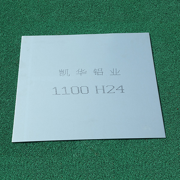 China Aluminium 6061 T4 Factory 1100 ALUMINUM SHEET – Kaichuang