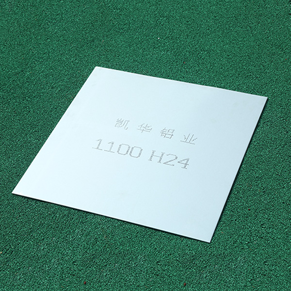 China Aluminum Checker Plate Thickness Suppliers –  1100 ALUMINUM SHEET – Kaichuang