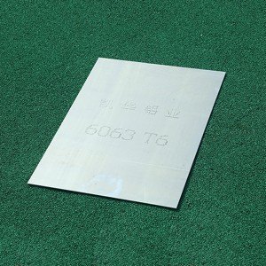 Factory wholesale 6061 T6 Price - 6063 T6 ALUMINUM SHEET – Kaichuang