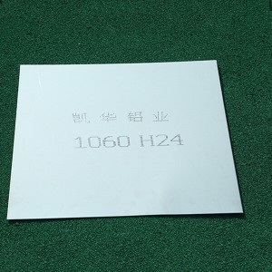 China OEM Aluminum Stucco Embossed Sheet Suppliers - 1060 ALUMINUM SHEET – Kaichuang
