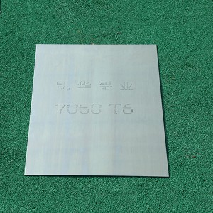 Wholesale 3003h14 Factories 7050 ALUMINUM SHEET – Kaichuang