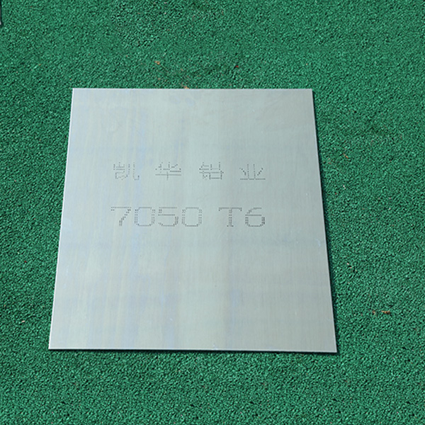 Top Quality Aluminium Tread Plate Sheet - 7050 ALUMINUM SHEET – Kaichuang