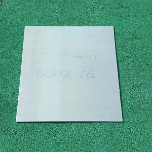 Wholesale 5 Bar Aluminium Checker Plate Factory 6082 ALUMINUM SHEET – Kaichuang