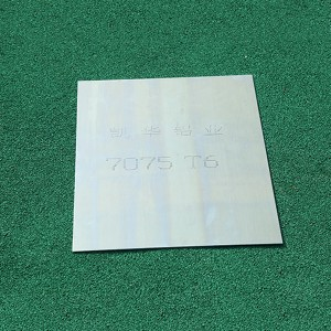 China Manufacturer for Aluminium Alloy 6061 - 7075 ALUMINUM SHEET – Kaichuang