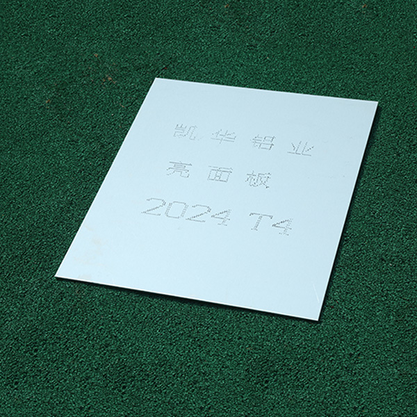 China OEM Aluminum Stucco Embossed Sheet Suppliers - 2024 ALUMINUM SHEET – Kaichuang detail pictures