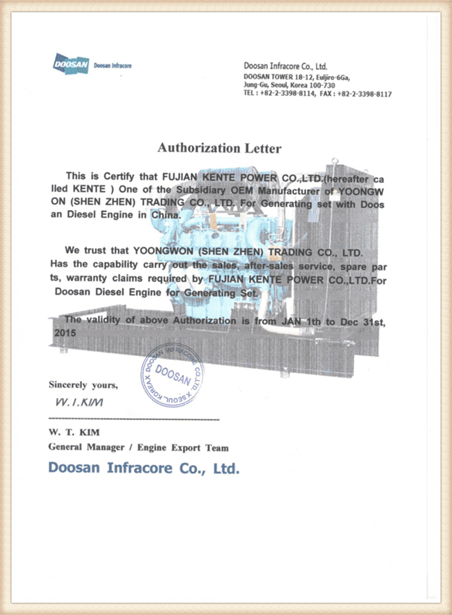 Doosan OEM Authorization