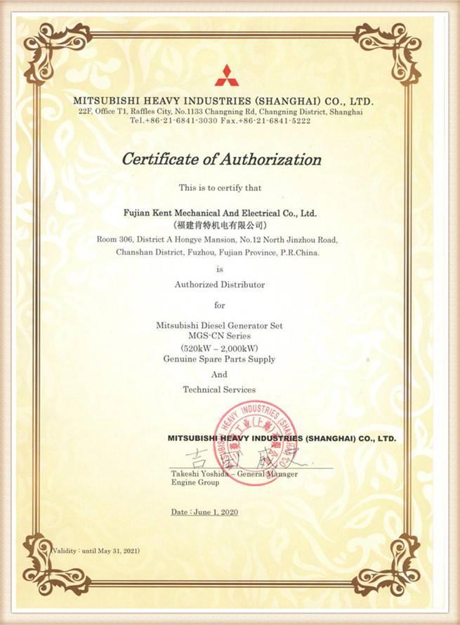 MITSUBISGI OEM Authorization