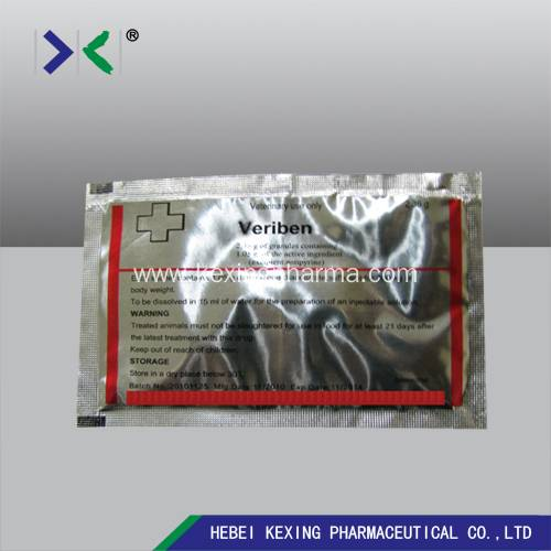 Cheapest Factory Poultry Farm Disinfectant Manufacturers - Diminazene Diaceturate and Antipyrine Granul – Kexing