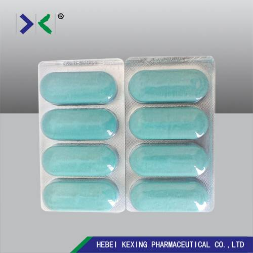Animal Avermectin Tablet Wormer Featured Image