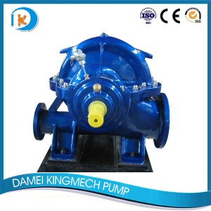 PriceList for Basement Sump Pump Installation - API610 BB1(SHD/DSH)  Pump – damei kingmech pump