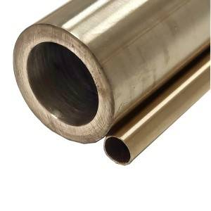 High Precision Beryllium Copper Tube C17200