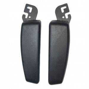 Bottom price Martin Tractor Parts - F02 Unadjustable armrest – Qinglin Seat