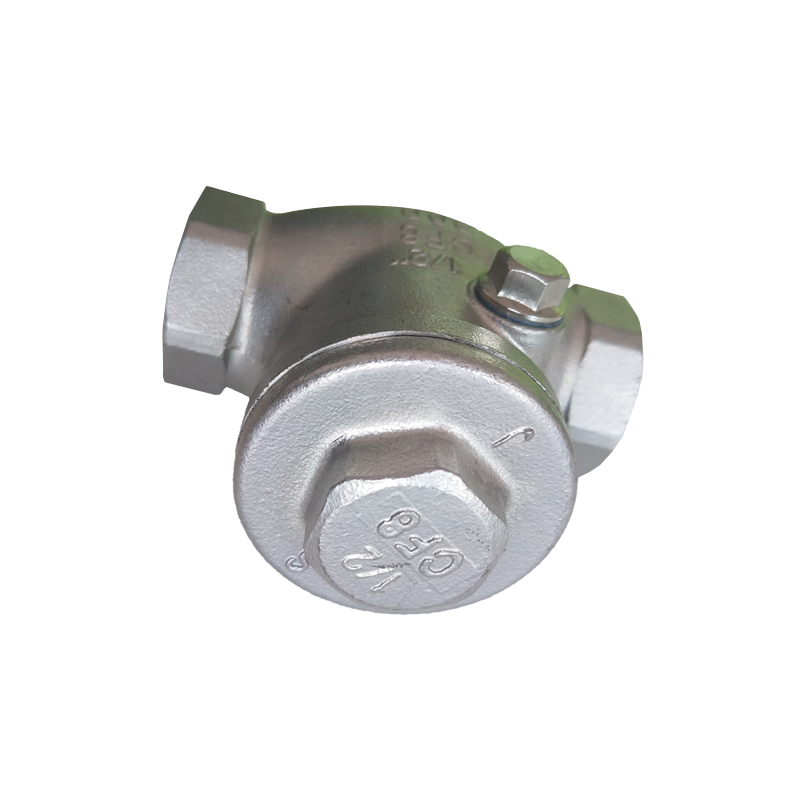 Chinese Professional Ss Mini Ball Valve - Swing Check Valve C301 – Kuntai