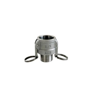 Factory selling Stainless Steel Threaded Tee - Quick Coupling Type B – Kuntai
