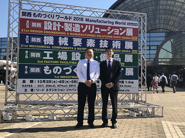 M-TECH Osaka EXPO  October 2, 2019 – October 4, 2019