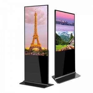 55 inch Indoor Floor Stand digital signage for commercial display