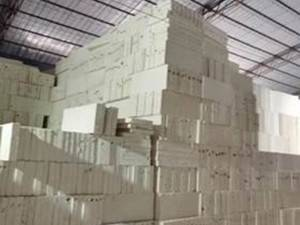Calcium silicate board for home and building
