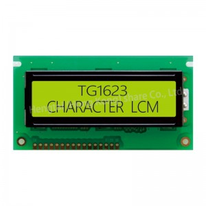 Best quality Arduino Lcd Character Set - Factory Wholesale Cheapest character lcd display module 16×2 – Hengtai