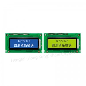 PriceList for 4×20 Display - STN 122×32 Dots Graphic LCD Module – Hengtai