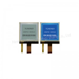 Wholesale Price China 0.91 Inch - industrial 160128 graphic lcd module US1611s gray display screen 5v 28-pin 160×128 lcd display-TP – Hengtai