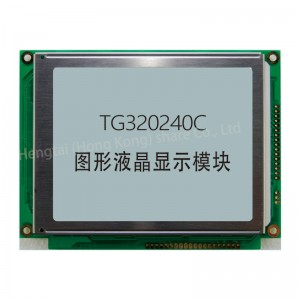 China Supplier Nextion Touch Screen Arduino - 320×240 Graphic STN negative display LCD module RA8806 – Hengtai