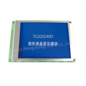factory Outlets for Arduino 7 Touch Screen - 320×240 Graphic STN negative display LCD module RA8806 – Hengtai