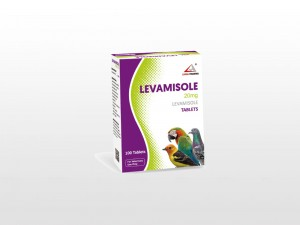 China wholesale Oxytetracycline Hydrochloride Bolus - Levamisole Bolus 20mg – Lihua