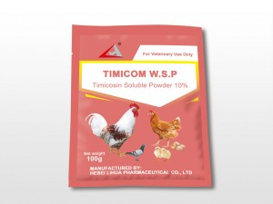 Chinese Professional Multivitamin Oral Powder - Tilmicosin Soluble Powder 10% – Lihua
