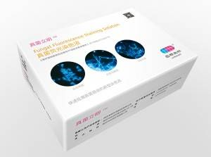 Best quality Novel Coronavirus Detection Kit - Fungal fluorescence staining solution – Liming Bio