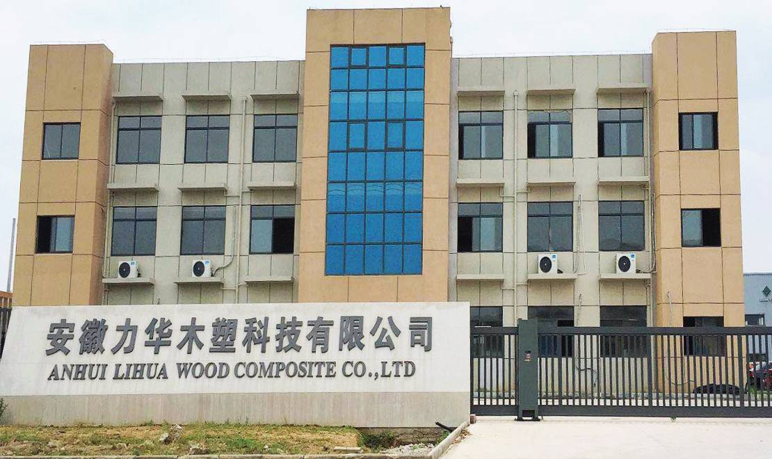 Anhui Lihua Wood Composite Co.,Ltd is the High and New Tech. Enterprise, covering with 15,000 sq meters plant, located in Langxi industrial park, the junction of Anhui, Zhejiang and Jiangsu province, enjoying convenient access to major transportation network. Our factory integrate designing, researching, marketing and application of wood plastic composite material with production.