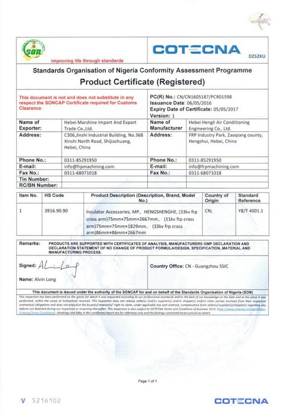 CN1605187 PCR