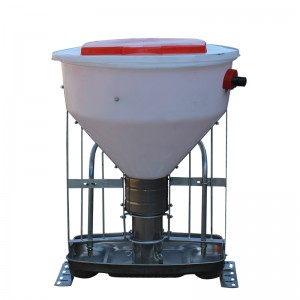 2020 High quality Pig Raising Equipment - Automatic Pig Bucket Dry Wet Feeder – MARSHINE
