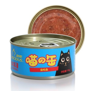 LSCW-05 Whole Tuna Wholesale Cat Wet Food
