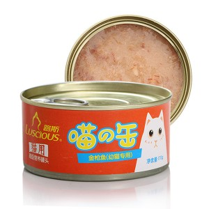 LSCW-08 Whole Tuna Canned Cat Food