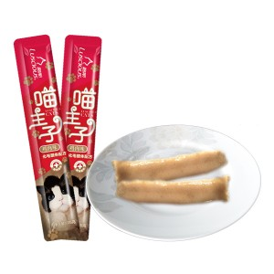 LSCT-01Tube Pouch cat snacks(Chicken)