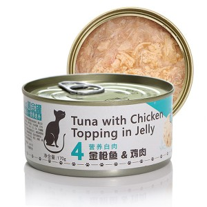 LSCW-02 White Tuna with Chicken Canned Cat Food Factory